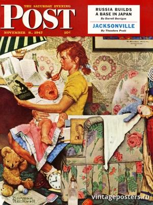 """Купить для интерьера на стену Постер """"Обложка журнала The Saturday Evening Post"""" США ноябрь 1947"""