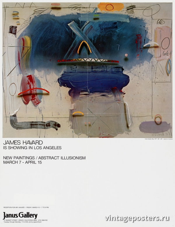 """Купить для интерьера на стену Постер """"Джеймс Хавард в Лос-Анджелесе"""" США 1977"""