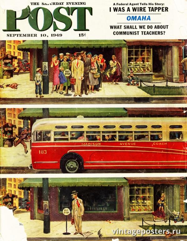"""Купить для интерьера на стену Постер """"Обложка журнала The Saturday Evening Post"""" США сентябрь 1949"""