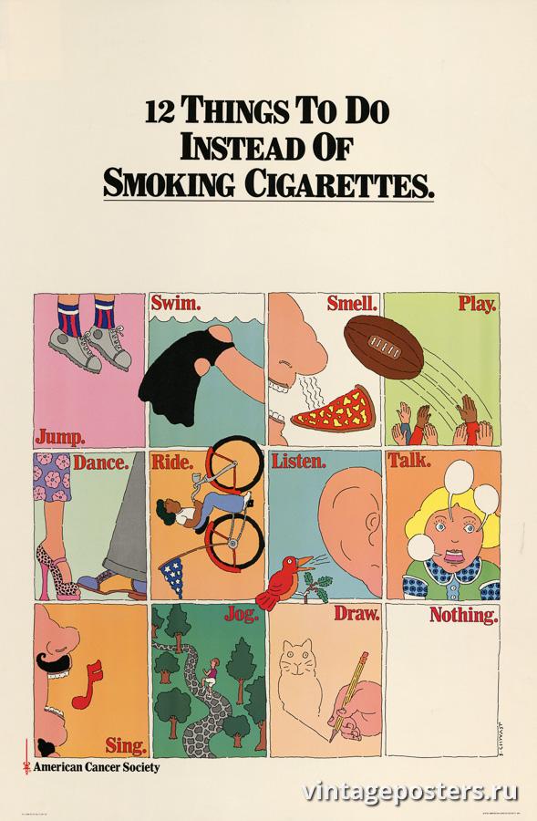 """Купить для интерьера на стену Постер """"12 вещей, которые можно делать вместо курения"""" США 1976"""