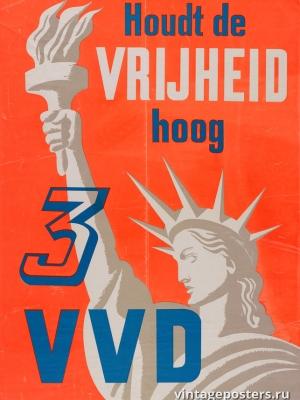 """Купить для интерьера на стену Постер """"Сохрани свою свободу"""" Нидерланды 1968"""