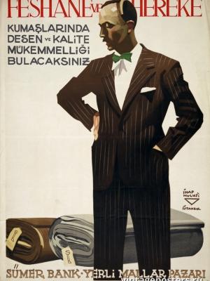 """Купить для интерьера на стену Постер """"Feshane & Hereke: стиль и качество в ваших тканях"""" Турция 1940"""