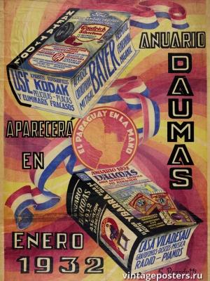 """Купить для интерьера на стену Постер """"Ежегодник Даумаса"""" Парагвай 1931"""