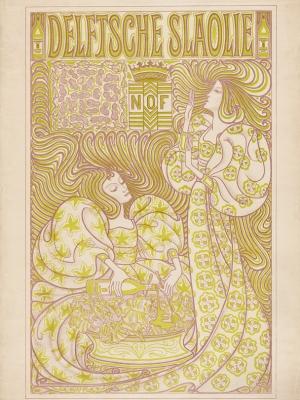 """Купить для интерьера на стену Постер """"Дельфтское салатное масло"""" Нидерланды 1897"""