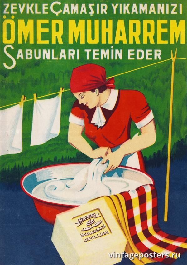 """Купить для интерьера на стену Постер """"Наслаждайтесь стиркой с мылом Ömer Muharrem"""" Турция 1940"""
