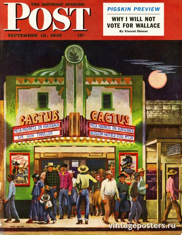 """Купить для интерьера на стену Постер """"Обложка журнала The Saturday Evening Post"""" США сентябрь 1948"""