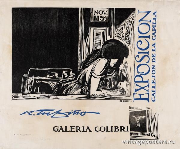 """Купить для интерьера на стену Постер """"Выставка в галерее Колибри: Аллея у часовни"""" Пуэрто-Рико 1963"""