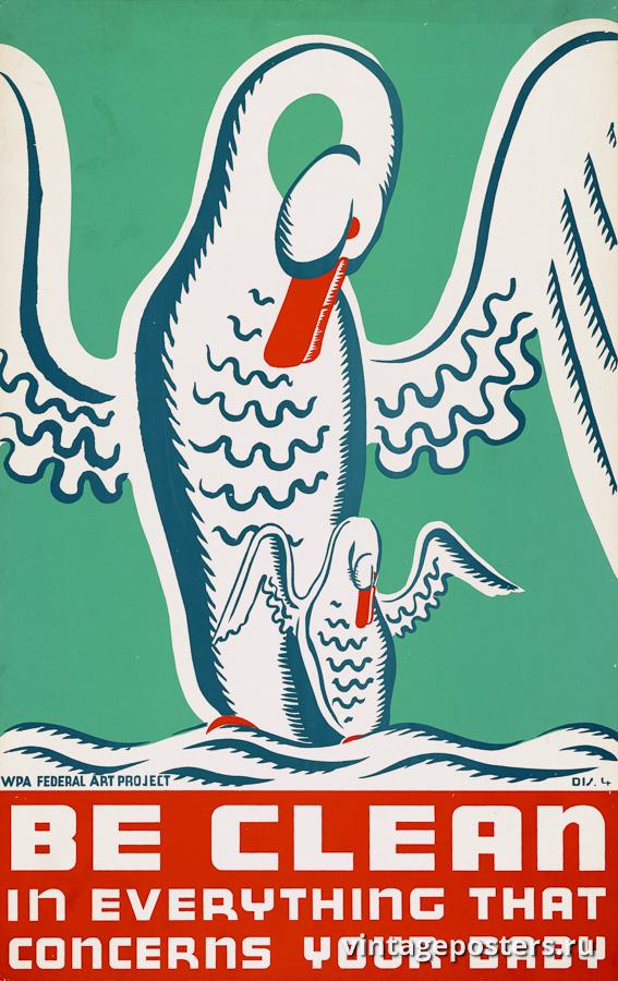 """Купить для интерьера на стену Постер """"Держите в чистоте все, что касается вашего ребенка"""" США 1939"""