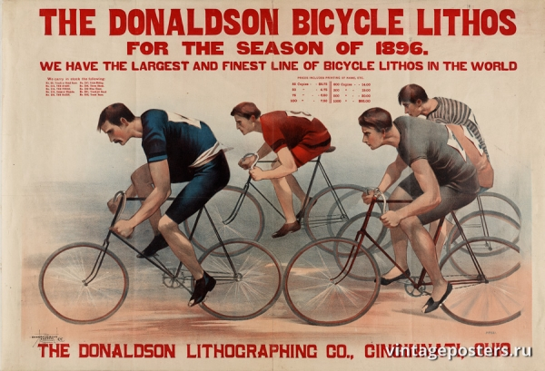 """Купить для интерьера на стену Постер """"Денальдсонский велосипедный листок"""" США 1896"""