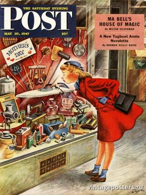 """Купить для интерьера на стену Постер """"Обложка журнала The Saturday Evening Post"""" США май 1947"""