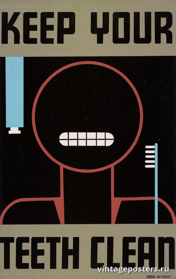 """Купить для интерьера на стену Постер """"Держите свои зубы в чистоте"""" США 1938"""