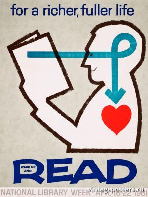 """Винтажный Ретро Постер """"Для полной и богатой жизни - проснись и читай"""" США 1961 для интерьера купить"""