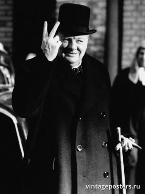 """Винтажный Ретро Постер """"Премьер-министр Уинстон Черчилль показывает знак победы"""" Англия 1942 для интерьера купить"""