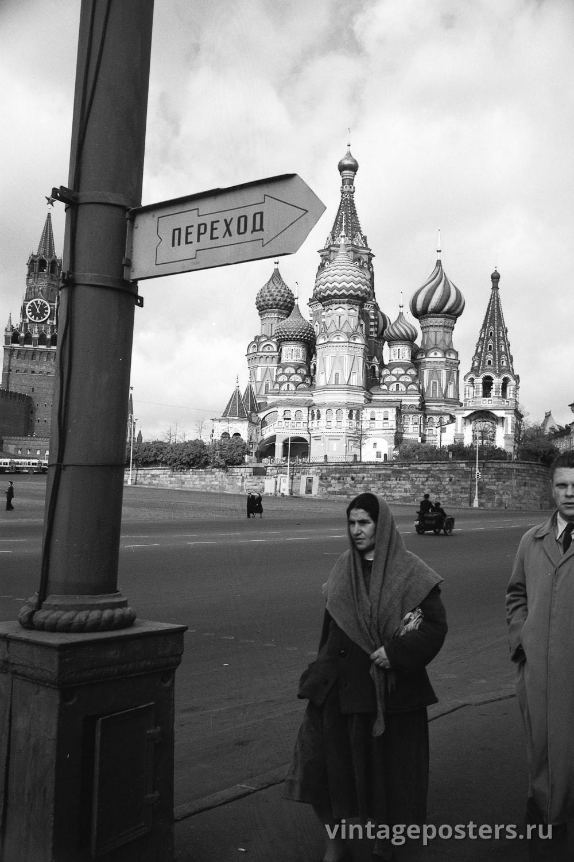 Фото старой Москвы 1950 годов: Вид на Храм Василия Блаженного с Большого Москворецкого моста. 1956г №24