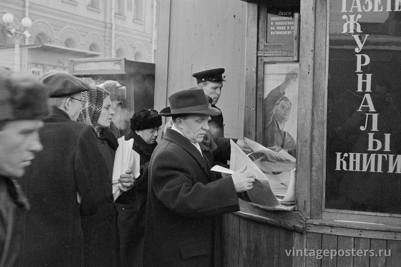 Очередь в киоск со свежей прессой на Ярославском вокзале. Москва. 1956г. №28