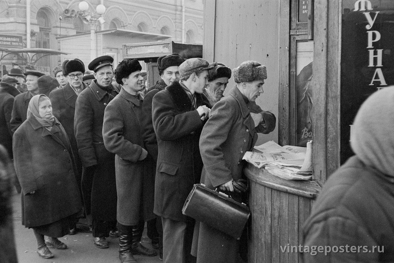 Очередь в киоск со свежей прессой на Ярославском вокзале. Москва. 1956г. Фото №29