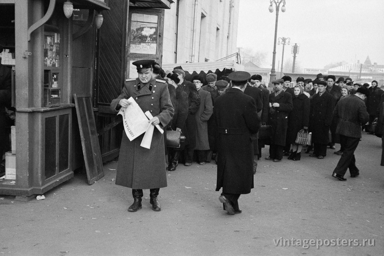 Очередь в киоск со свежей прессой на Ярославском вокзале. Москва. 1956г. Фото №33
