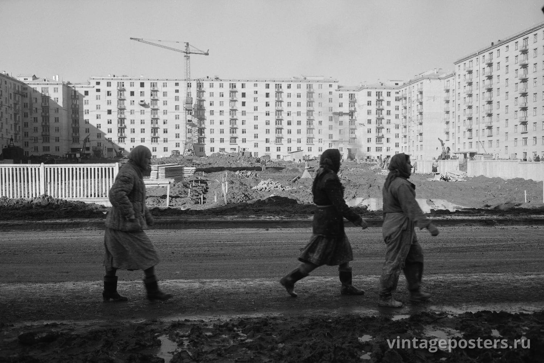 Строители Москвы на фоне новых домов на проспекте Ломоносова. Москва. 1956г.