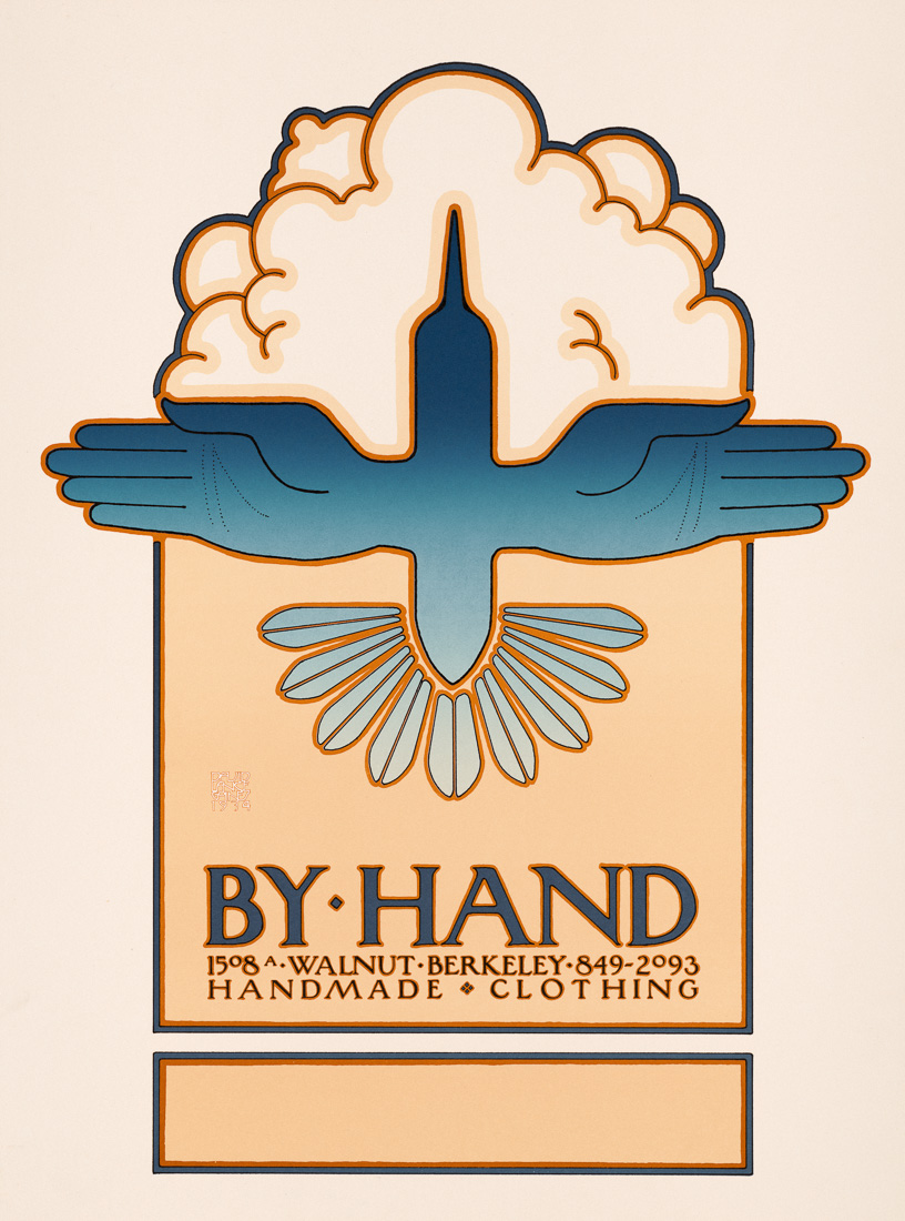 """Винтажный Ретро Постер """"«By Hand». Магазин одежды"""" США 1974 для интерьера купить"""