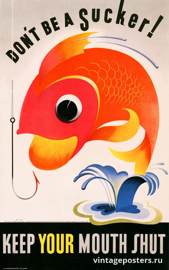 """Винтажный Ретро Постер """"Не будьте губошлепом! Держи рот на замке"""" США 1944 для интерьера купить"""