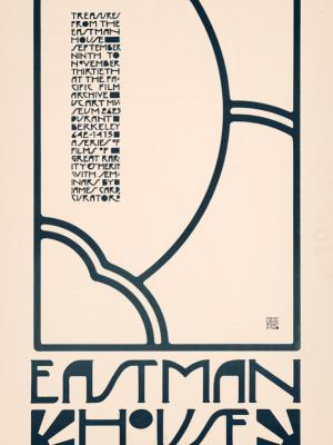 """Винтажный Ретро Постер """"Сокровища музея Джорджа Истмана"""" США 1975 для интерьера купить"""