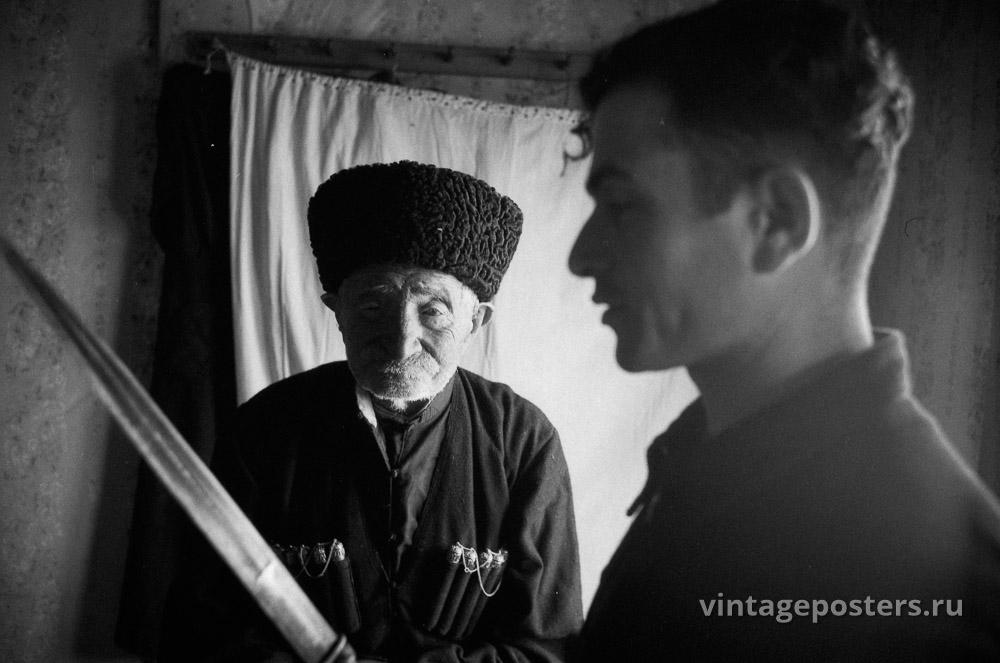 Отец и сын. Грузия. 1956г.