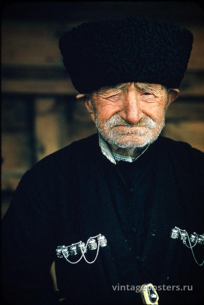 Мужчина в национальной одежде. Грузия. 1956г.