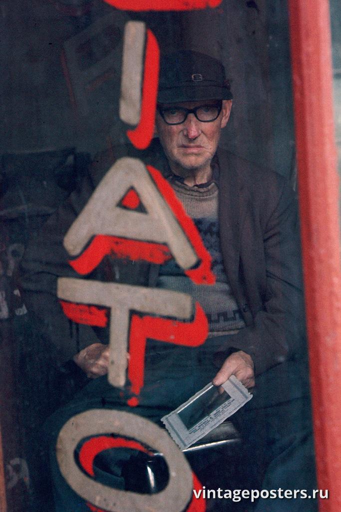 Мужчина в гараже, Бушвик, Бруклин, 1971г.