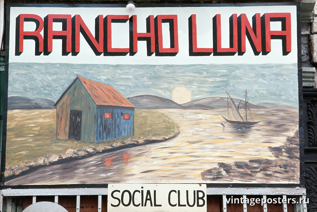 """Граффити """"Social Club"""", Южный Бронкс, 1970г."""