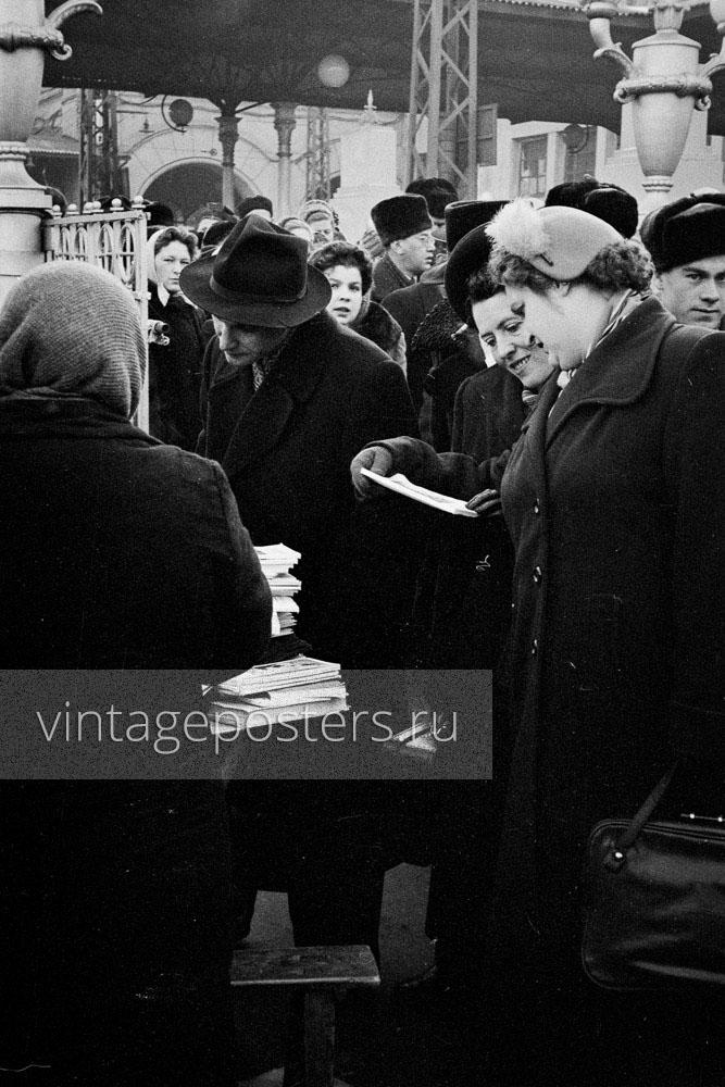 Книжный развал на выходе из Ярославского вокзала. Москва. 1956г. Фото №55