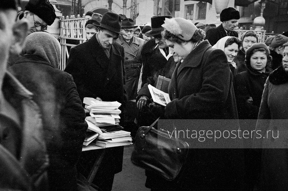 Книжный развал на выходе из Ярославского вокзала. Москва. 1956г. Фото №56