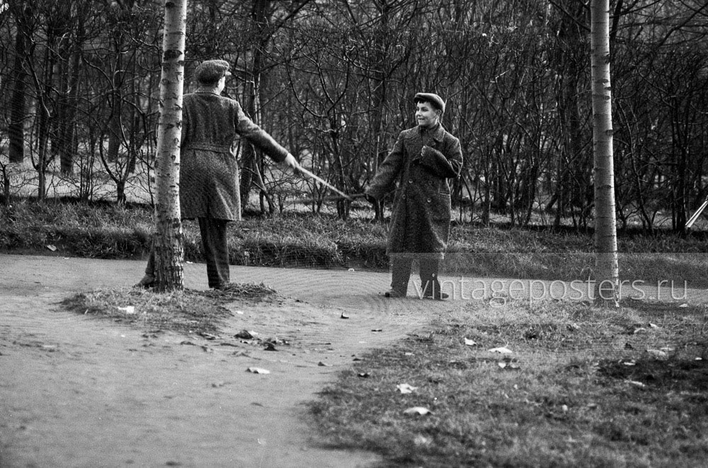 Дети играют в ЦПКиО имени Горького. Москва. 1956г. Фото №90