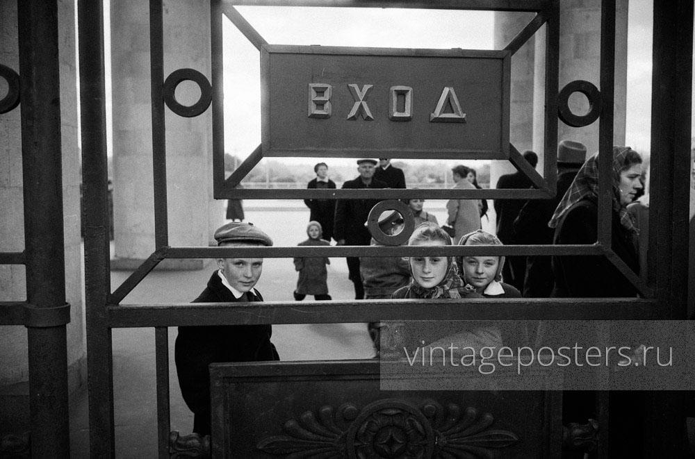 Дети у ворот в ЦПКиО имени Горького. Москва. 1956г. Фото №92