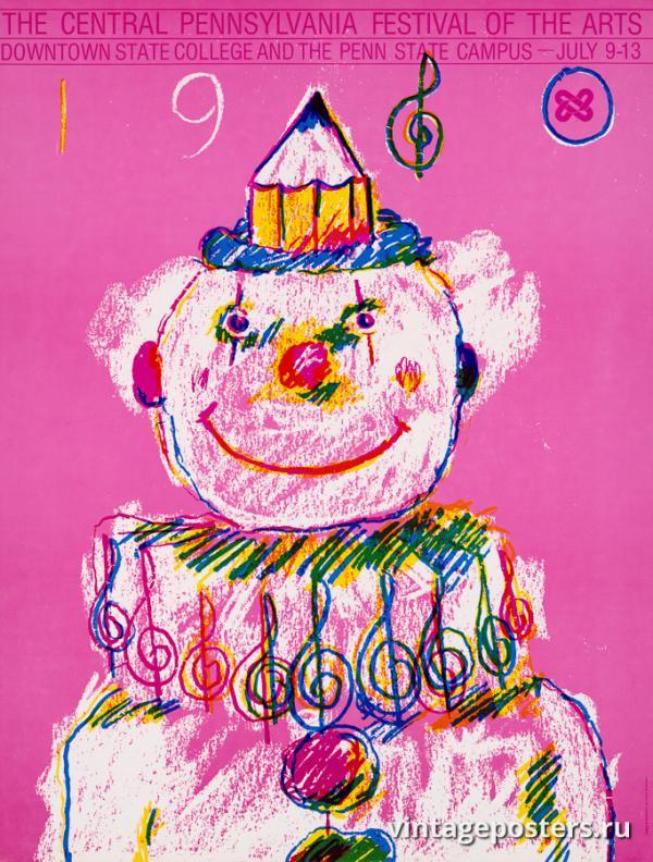 """Винтажный Ретро Постер """"Центральный фестиваль искусств Пенсильвании"""" США 1980 для интерьера купить"""