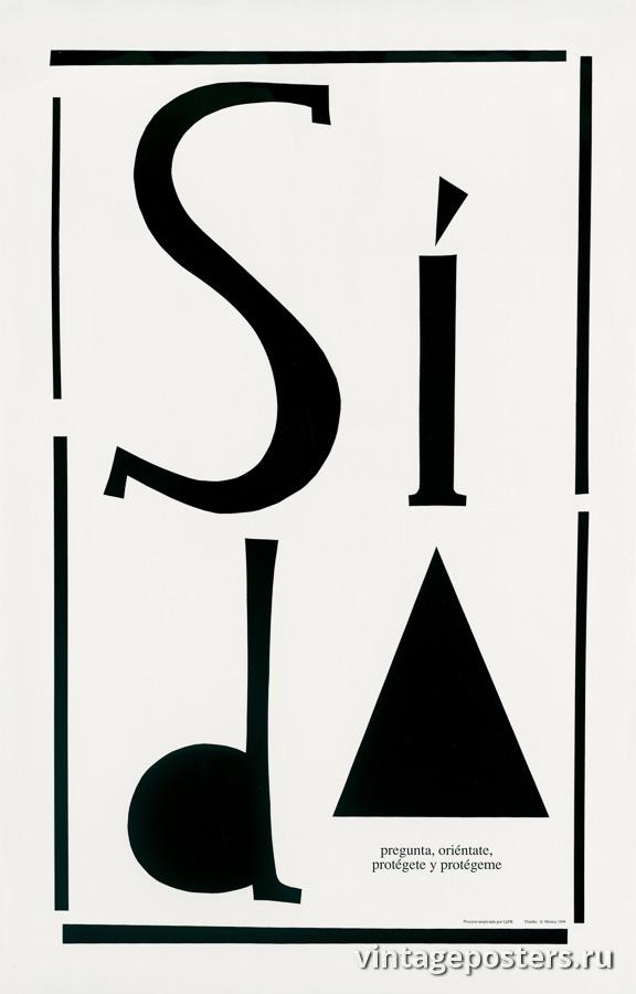 """Винтажный Ретро Постер """"SIDA"""" Пуэрто-Рико 1994 для интерьера купить"""