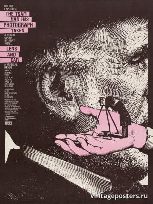 """Винтажный Ретро Постер """"Опера-буф «Царь снял свою фотографию»"""" США 1980 для интерьера купить"""