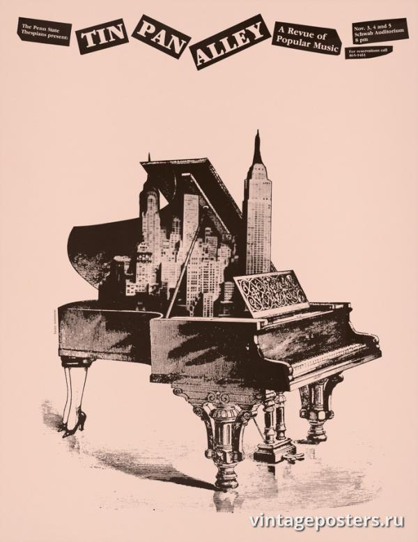 """Винтажный Ретро Постер """"«Улица жестяных сковородок» — музыкальное ревю"""" США 1980 для интерьера купить"""