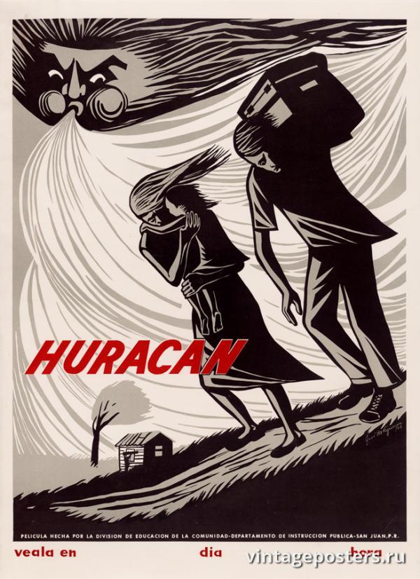 """Винтажный Ретро Постер """"Ураган"""" Пуэрто-Рико 1958 для интерьера купить"""