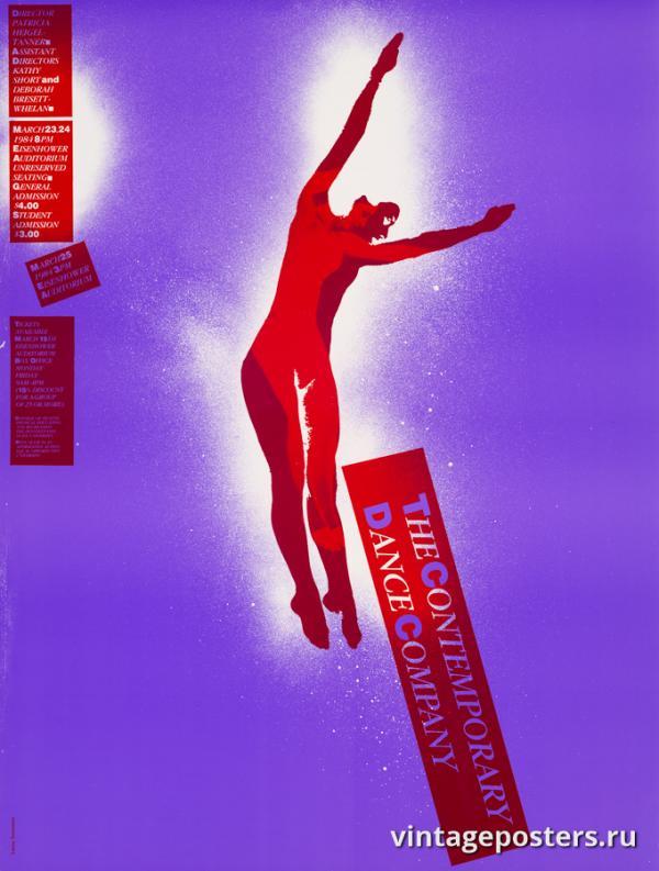 """Винтажный Ретро Постер """"Компания современного танца Университета Пенсильвании"""" США 1985 для интерьера купить"""