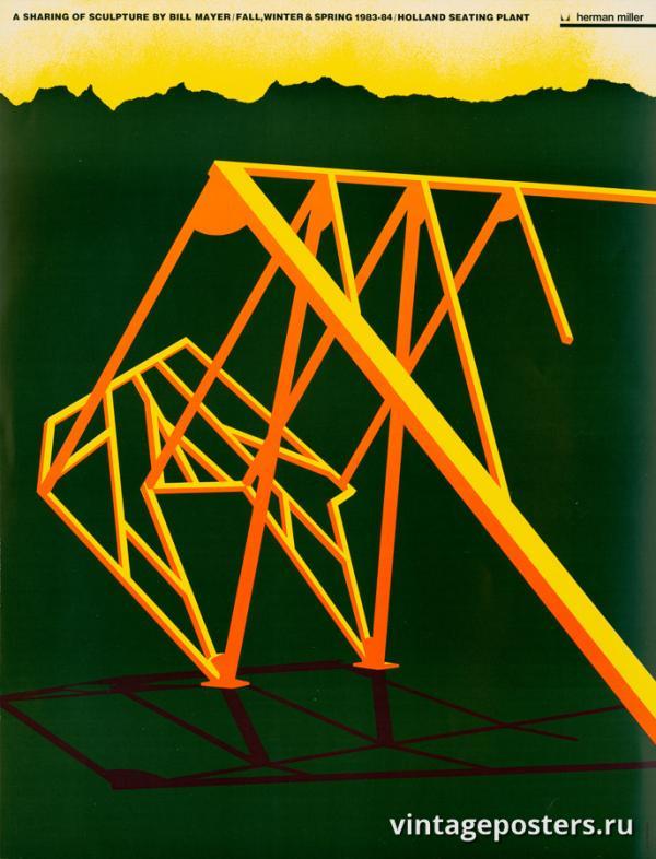 """Винтажный Ретро Постер """"Абстрактная скульптура из серии «Солнечный пес»"""" США 1984 для интерьера купить"""