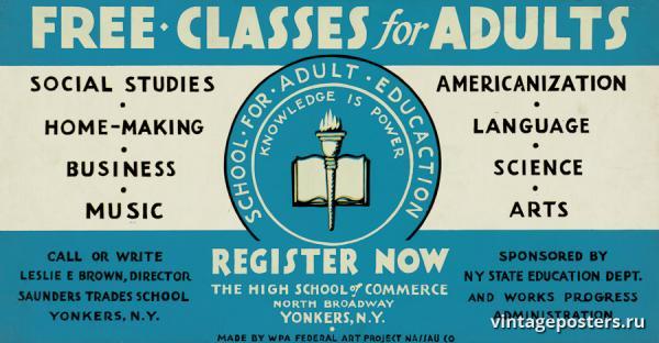 """Винтажный Ретро Постер """"Бесплатные классы для взрослых - зарегистрируйтесь сейчас"""" США 1936 для интерьера купить"""