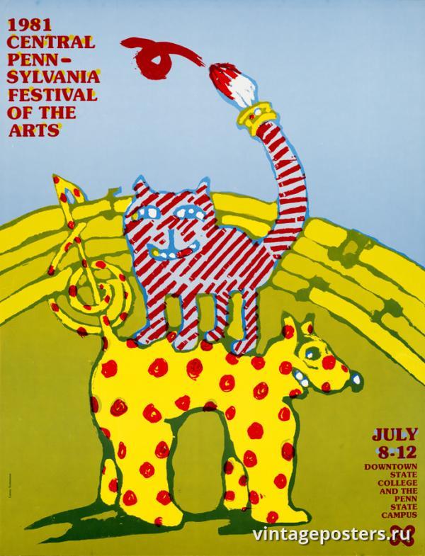 """Винтажный Ретро Постер """"Центральный фестиваль искусств Пенсильвании"""" США 1981 для интерьера купить"""