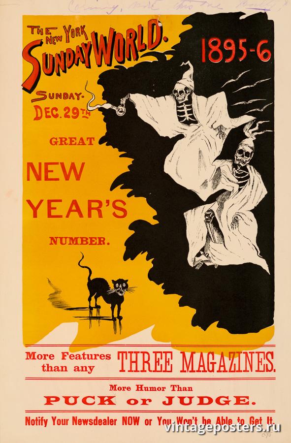 """Винтажный Ретро Постер """"Газета «The New York Sunday World». Новогодний Выпуск"""" США 1895 для интерьера купить"""