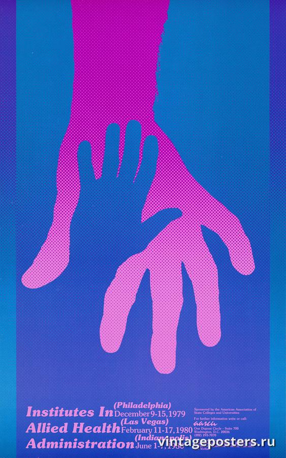 """Винтажный Ретро Постер """"Курсы для работников медицинской сферы"""" США 1979 для интерьера купить"""