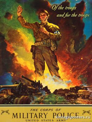 """Винтажный Ретро Постер """"Военные для военных. Корпус военной полиции, Армия США"""" США 1942 для интерьера купить"""