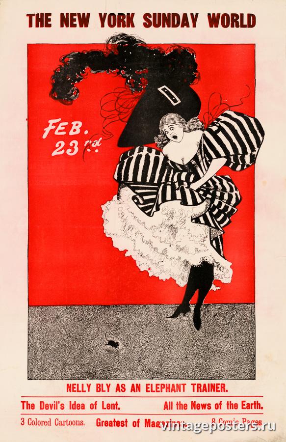"""Винтажный Ретро Постер """"Газета «The New York Sunday World». Выпуск к 23 Февраля"""" США 1896 для интерьера купить"""