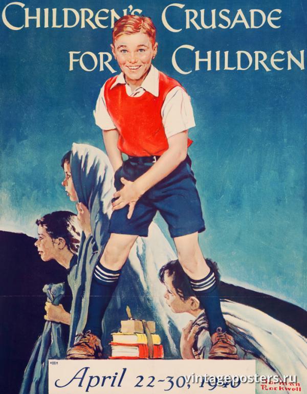 """Винтажный Ретро Постер """"Детский крестовый поход"""" США 1940 для интерьера купить"""