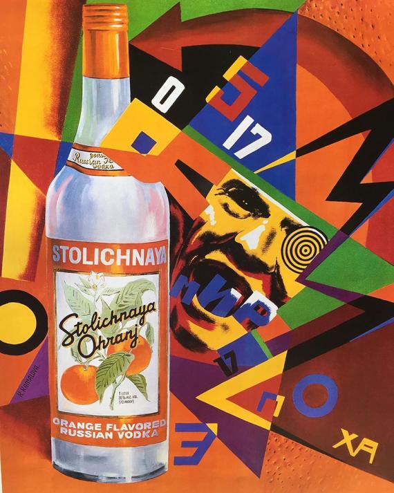 """Постер ароматизированной водки """"Stolichnaya Ohranj"""" выпущенной для американского рынка"""