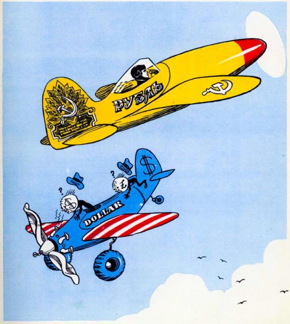 """Карикатура """"Два курса"""", СССР, 1950 год"""