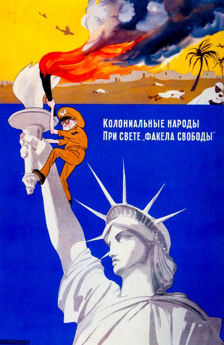 """""""Колониальные народы при свете факела свободы"""", СССР, 1957"""